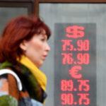 Что будет с рублем, нефтью и биржей на грядущей неделе