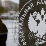 Деньги покажут: ФНС получит контроль над счетами граждан