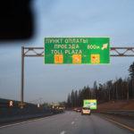 В «Автодоре» рассказали о планах по строительству скоростных трасс