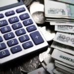 Как уберечь свои деньги от колебаний курса рубля