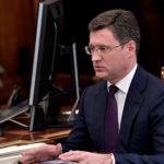 Министр энергетики России станет вице-премьером