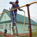 Можно ли сэкономить на подключении загородного дома к газу
