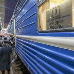 Когда снова пойдут поезда между Беларусью и Россией