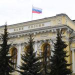 ЦБ предупредил банки о новой схеме хищений со счетов юрлиц