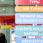 Ростуризм предложил возвращать туристам деньги из фондов туроператоров