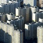 В ДОМ.РФ оценили потенциал снижения ставок по ипотеке