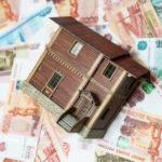 Как получить сельскую ипотеку