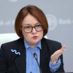 Эльвира Набиуллина объяснила резкое повышение ключевой ставки