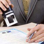 Важность сертификации продукции для бизнеса