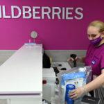 Visa пригрозила банкам штрафами из-за Wildberries