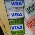 Отмена льгот и повышение комиссии. Visa меняет правила