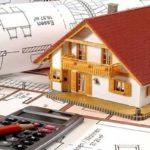 Интернет и недвижимость