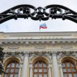ЦБ поставил против рубля