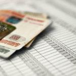 Как улучшить свой кредитный рейтинг