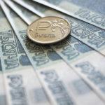 ЕР внесла поправки о невозможности снижения МРОТ