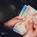 Какие федеральные льготы в 2021 году можно заменить выплатами