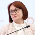 Набиуллина оценила продление программы льготной ипотеки