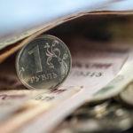 Определен курс рубля до конца лета