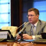 Новак сказал, когда Россия достигнет докризисного уровня добычи нефти