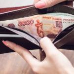 Уйти от минимальных зарплат. ВГосдуме предложили отказаться от МРОТ