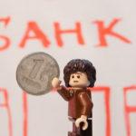 Полезные советы от Банка России