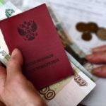 Средняя пенсия по старости в 2022 году составит 18,5 тысячи рублей