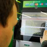 Банки усилят контроль за пополнением карт через банкоматы