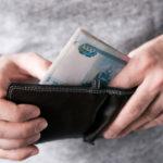 Эксперты сообщили о росте медианной зарплаты в России