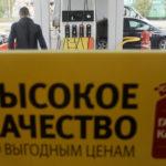 Ждут ли рынок топлива проблемы  в 2022 году